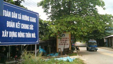 Photo of Đổi thay Hương Giang