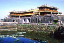 Photo of Thành phố Hoàng cung