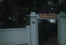 Photo of Nơi lưu giữ tâm linh người dân Huế xưa