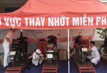 Photo of Chương trình 4S của Honda Huy Tuấn thu hút đông đảo khách hàng tham gia