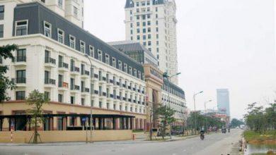 Photo of Nhiều dư địa thu hút đầu tư vào khu đô thị mới
